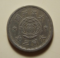Coin To Identify - Monnaies & Billets