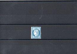 FRANCE N°60 - 1870 Bordeaux Printing