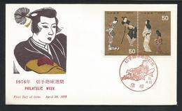 Japan 1976 Philatelic Week Pair FDC  Y.T. 1186/1187 ** - FDC