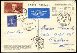 FRANCE - 10/12/36 - Carte Spéciale émise Par AIR-FRANCE Pour Envoyer Voeux Du Nouvel An - 1er Jour D'émission - 2f - Poste Aérienne