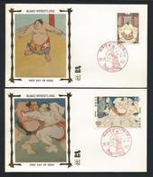 Japan 1979 Sumo Wrestling FDC Silk Set Of 2 Y.T. 1283/1285 ** - FDC