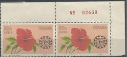 Panama - 1966 Hibiscus Corner Pair MNH **       Sc C344 - Panama
