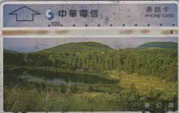 = TAIWAN -  CHT 6018  =  MY COLLECTION - Taiwan (Formosa)