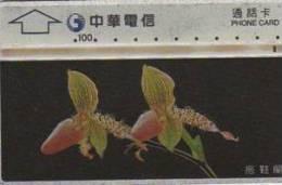 = TAIWAN -  CHT 6026  =  MY COLLECTION - Taiwan (Formosa)