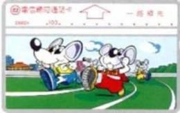 = TAIWAN -  D 6004  =  MY COLLECTION - Taiwan (Formosa)