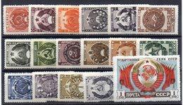 Serie Nº 1088/1104  Rusia - 1923-1991 USSR