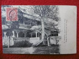 CHINA PEKING HOANG SEU TEMPLE JAUNE TIMBRE CACHET SHANGHAI TIENTSIN CORPS D OCCUPATION DE CHINE - Chine