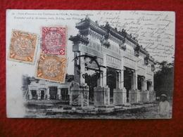 CHINA PEKIN PORTE D HONNEUR TOMBEAUX DE L OUEST SI LING TIMBRE CACHET SHANGHAI TIENTSIN - Chine