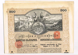 Bulgarie Obligatio 1909 Manteau - Actions & Titres