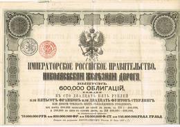 Obligation Russe 1867  Cp 18 Att Nicolas Railroad - Russie