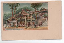 AUS CHINA : BUDDHATEMPEL (CHINE) -> AU DOS CACHET De TIENTSIN - Chine