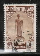 THAILAND   Scott # 311 VF USED (Stamp Scan # 442) - Thailand