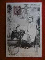 CHINA CHINESISCHES MÄDCHEN TIENTSIN TIMBRE CACHET écrite En Chinois - Chine