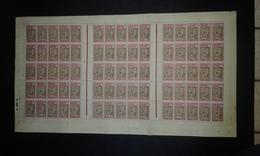 Cameroun : Feuille Complète (pliée En 3) De 75 Exemplaires Du N° 141 - Gomme Coloniale - Cote Timbres Détachés : 112,50€ - Cameroun (1915-1959)