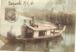 Asie - Japon - Barque Traditionnelle - C 3619 - Altri