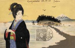 Asie - Japon -Jeune Japonaise - C 3623 - Altri