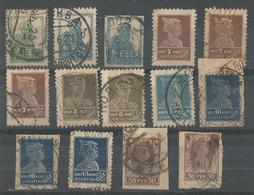 1923 Serie Courante - Gebruikt