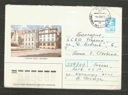 OLD RIGA - LATVIJA - Epocue USSR -   Traveled Cover To BULGARIA  - D 3403 - Latvia