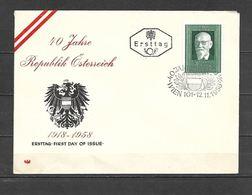 1958 - N. 880 SU BUSTA CON ANNULLO PRIMO GIORNO (CATALOGO UNIFICATO) - FDC
