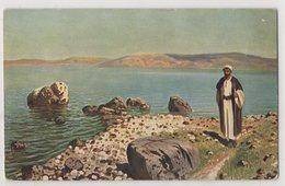 5725 Israel Landscape Painting Artists Of The Russian Artist Polenov  On Lake Of Gennesaret - Israel