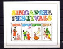 HB- 3 Singapore - Singapour (1959-...)