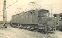 Thème Train Machine E601 Paris- Ivry Locomotives Du Sud-Ouest (ex P.O) CP Ed. H.M.P. N° 467 Locomotive Vapeur - Trains