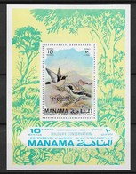 MANAMA 1971 BIRDS Wild Life Conservation - Águilas & Aves De Presa