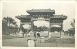 ASIE  CHINE (carte Photo Année 1930/40) - Chine