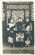 ASIE  CHINE FEMMES   (carte Photo Année 1930/40) - Chine