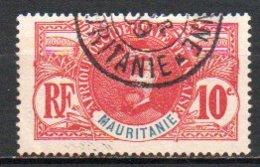 Mauritanie 5 Obl - Oblitérés