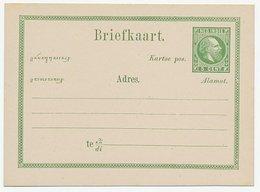 Briefkaart G. 6 - Nederlands-Indië
