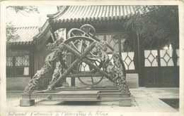 ASIE  CHINE  PEKIN  OBSERVATOIRE  Instrument D'astronomie   (carte Photo Année 1930/40) - Chine