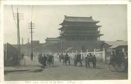 ASIE  CHINE   PEKIN    (carte Photo Année 1930/40) - Chine