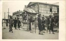 ASIE  CHINE   PEKIN  Funéraille  (carte Photo Année 1930/40) - Chine