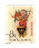 TIMBRE DE CHINE  N° 1408 A LA MEMOIRE DE MEI LAN-FANG DE 1962 - 1949 - ... République Populaire