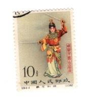 TIMBRE DE CHINE  N° 1409 A LA MEMOIRE DE MEI LAN-FANG DE 1962 - 1949 - ... République Populaire