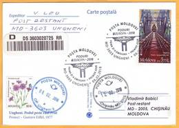 2018 Moldova Moldavie Europa Cept Private FDC Railway, Railway Bridge, Train, Gustave Eiffel, Train, - Trains