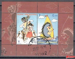 Bosnia Sarajevo - Comics 2005 Used - Bosnie-Herzegovine