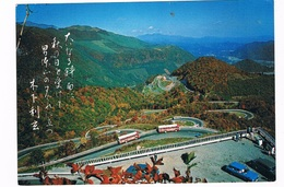 ASIA : 1425   NIKKO : A View In Autumn Of The Second I-ro-ha ( A,B,C) Slope Leading To Rear Nikko - Japan