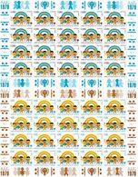 UNO-Genève 1979: Année De L'enfant Zu 84-85 Mi 83-84 ** UNTER Postpreis - SOUS La Faciale - BELOW Face Value (CHF 38.00) - Blocs-feuillets