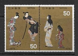 JAPON 1976 SEMAINE PHILATELIQUE  YVERT N°1186/87  NEUF MNH** - 1926-89 Empereur Hirohito (Ere Showa)