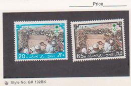 Saudi Arabia Scott #  867-868 MNH   Catalogue $2.25 Pilgrimage To Mecca - Saudi Arabia