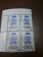 50th Anniversary IOM International Organization For Migration - Organizations