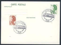 France Rep. Française 1990 Card Karte Carte - 47e Exposition Philatélique Des Cheminots, Paris / Ausstellung - Trains