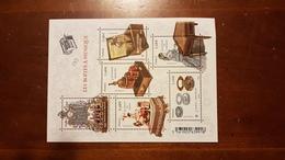 """BLOC FEUILLET F4993 """"BOITE A MUSIQUE"""" FRANCE 2015 - Stamps"""