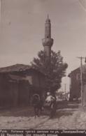 AK -Bulgarien -  ROUSTCOUK (Russe) - Antique Mosquee - Partie Mit Pferdewagen 1935 - Bulgarien