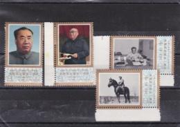 CHINE CHINA   :    2089 à 2092   Neuf XX  MNH - 1949 - ... People's Republic