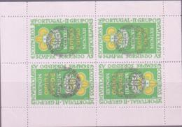 SCOUTS -  PORTUGAL - 1962 SCOUTING CONFERENCE LABELS SHEETLET OF 4 MNH - Scouting