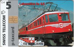 SUISSE - PHONE CARD - °TAXCARD-PRIVÉE - CHIP ***  TRAIN - ZUG - LOKO Ae 6/6  *** - Svizzera