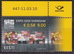 EESTII, 2010, 658, Weltausstellung EXPO 2010, Schanghai. MNH ** - Estonia